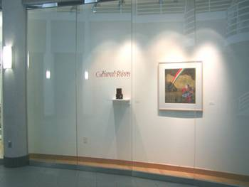 <SMALL>Furlong Gallery window